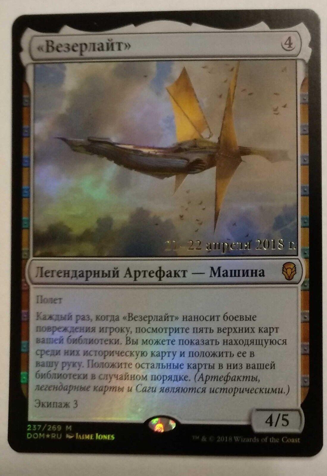 Russian Foil Weatherlight Promo MTG NM Dominaria Dominaria Dominaria Magic The Gathering c2916c