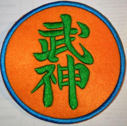 BUJINKAN Taijutsu Ninjutsu Ninpo Shihan PATCH Aufnäher Parche brodé patche toppa