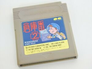 Game-Boy-SOKOBAN-2-Soukoban-Cartridge-Only-Nintendo-Japan-gbc