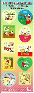 JAPAN-GIAPPONE-2014-HELLO-KITTY-SPECIAL-LIMITED-EDITION-MNH-FOGLIETTO-CUORE
