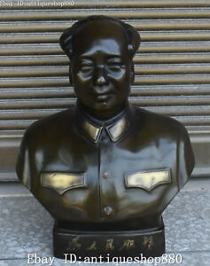 "15"" Unique China Pure Bronze Chairman Leader Mao Zedong Man Head Bust Statue"