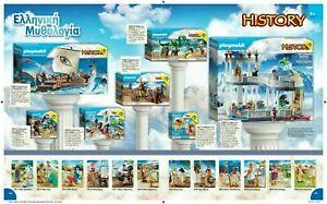 Playmobil-GREEK-MYTHOLOGY-GODS-set-9149-9150-9523-9524-9525-MADE-IN-EUROPE