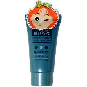 Daiso-Japan-Natural-Nose-Pack-Peel-Off-Mask-Cleanser