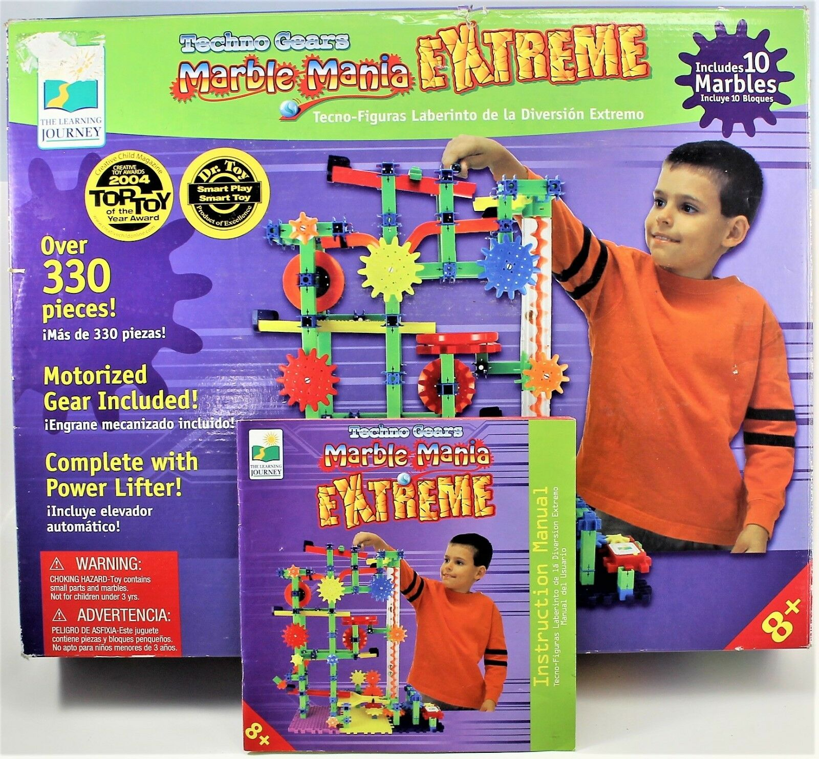 Techno Gears Marble Mania Extreme 2.0 Complete Set with Box and Manual