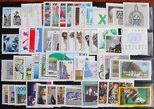 Germany Complete Year 1995 Stamp Set + Souvenir Sheet Singles MNH German Stamps