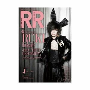 Rock-and-Read-049-The-Book-Soft-Cover