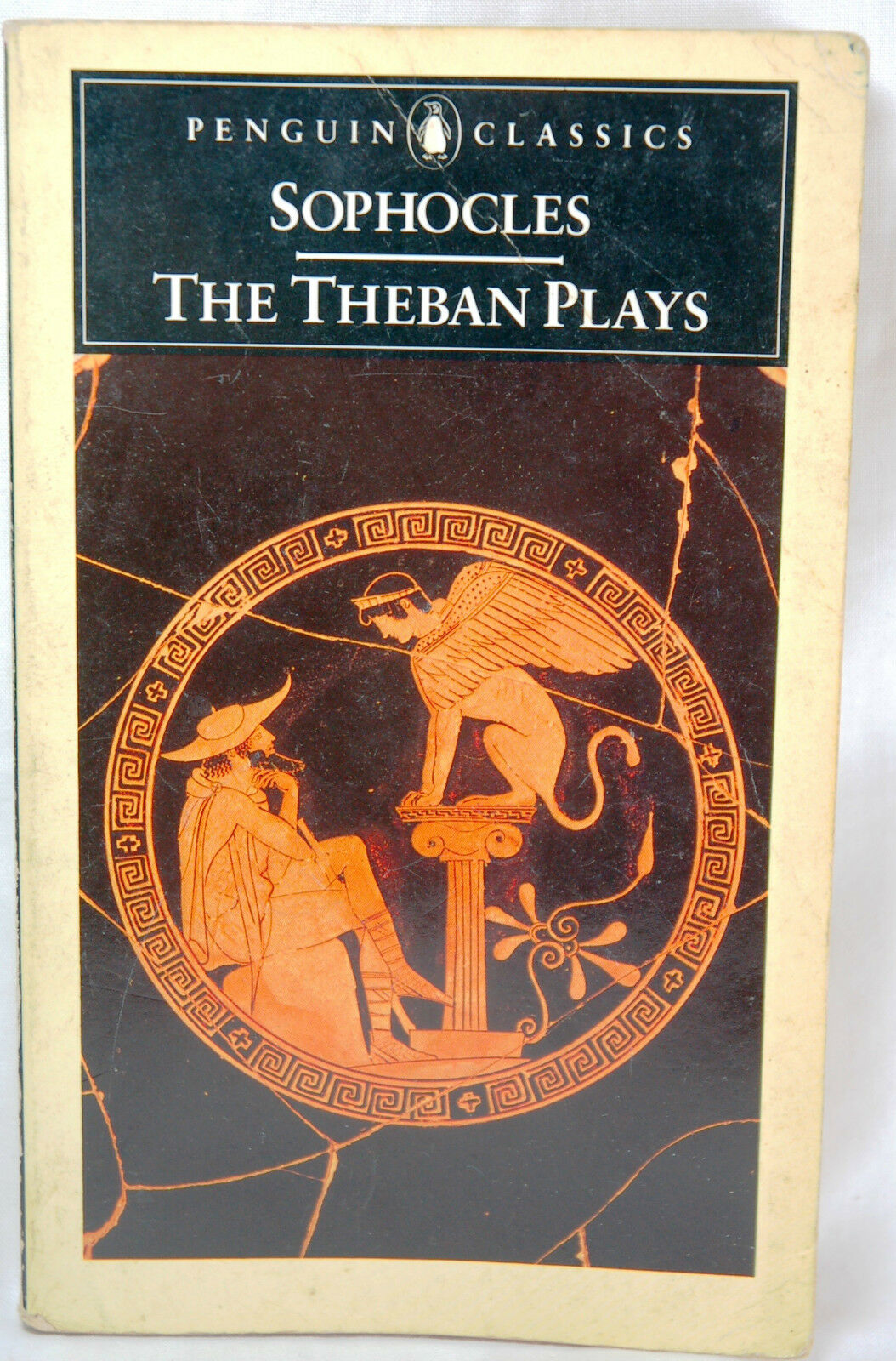 an analysis of the oedipus the king a play by sophocles Get all the key plot points of sophocles's oedipus rex on oedipus rex summary from litcharts corinth with the news that oedipus's father, king.