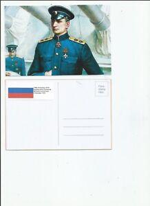 L-039-Amiral-Koltchak-CARTE-POSTALE-100th-anniversaire-fondation-provisoire-de-toutes-les-Russies