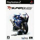 Suzuki TT Super Bikes Real Road Racing Japan Playstation2 2006