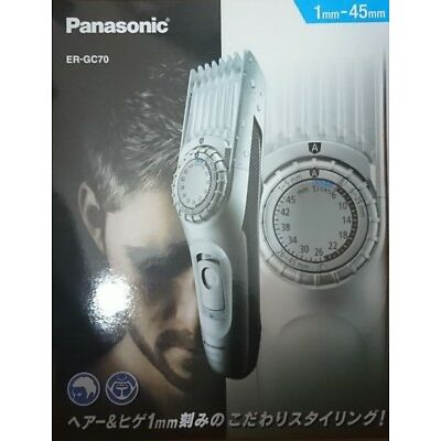 Panasonic electric hair clipper hair cutter charging / AC type ER-GC70-S Japan