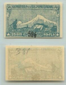 Armenia-1922-SC-381-mint-d5208
