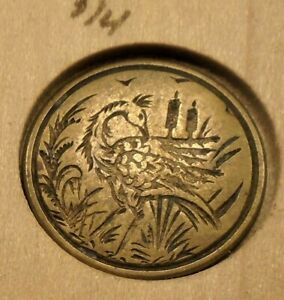 WOW-3-4-034-Engraved-Bird-in-Brass-Antique-Button-56-3