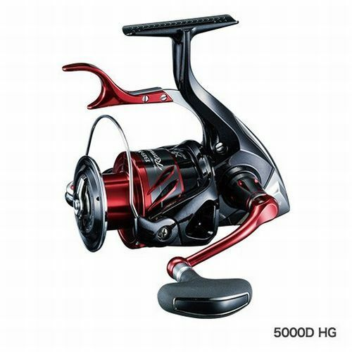 Shimano 18 BB-X Remare 5000D HG Lever-break Reel New