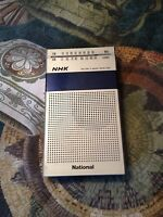 Vintage and Rare National NHK RF-032 transistor AM/FM radio thin model 3x5