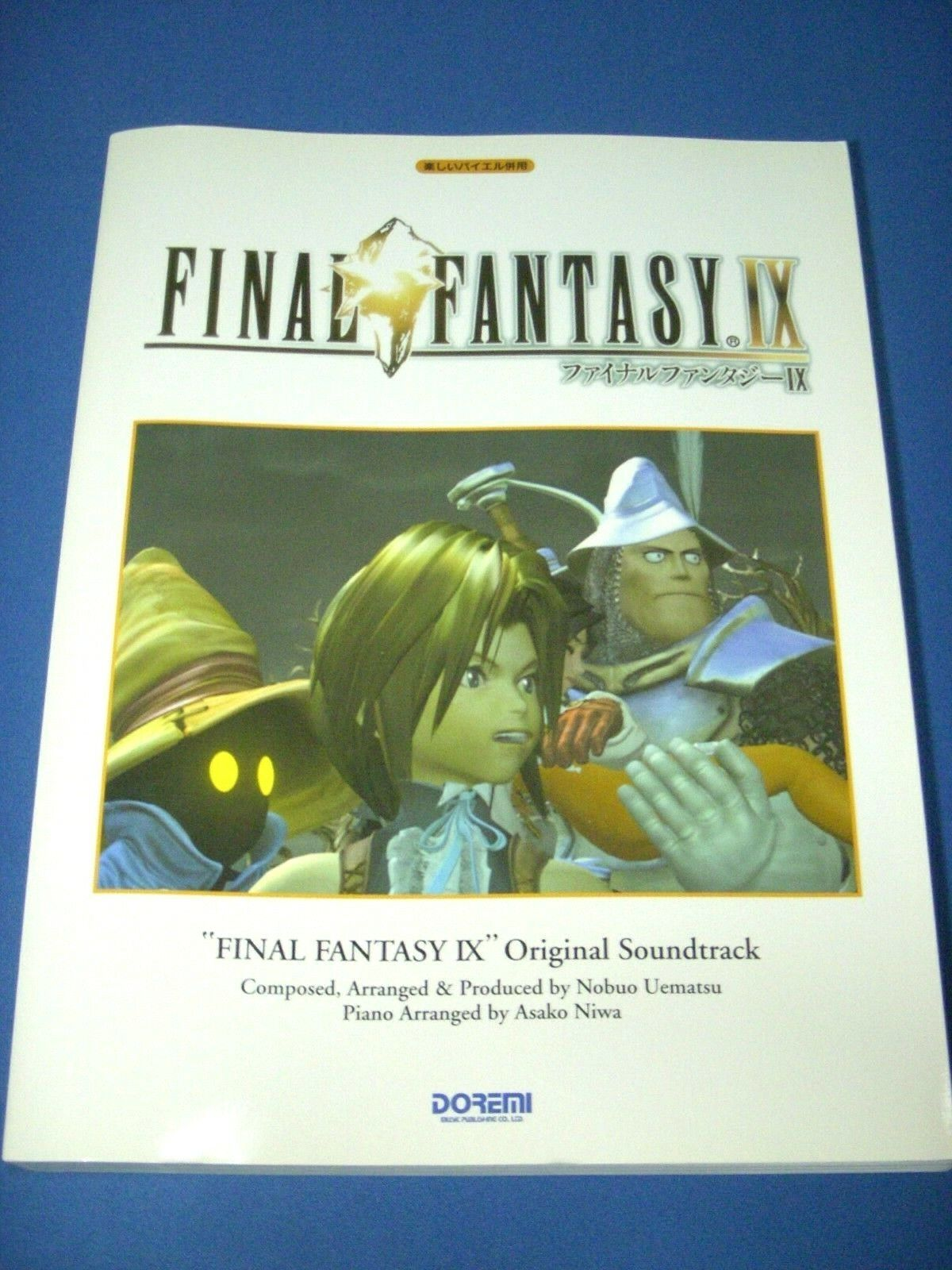 USED Final Fantasy IX 9 Piano Collections Game Score Sheet Music Japanese Book