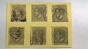 ESPANA-1879-ALFONSO-XII-LOTE-DE-SELLOS-USADO-VER-IMAGEN-VISITA-MI-TIENDA