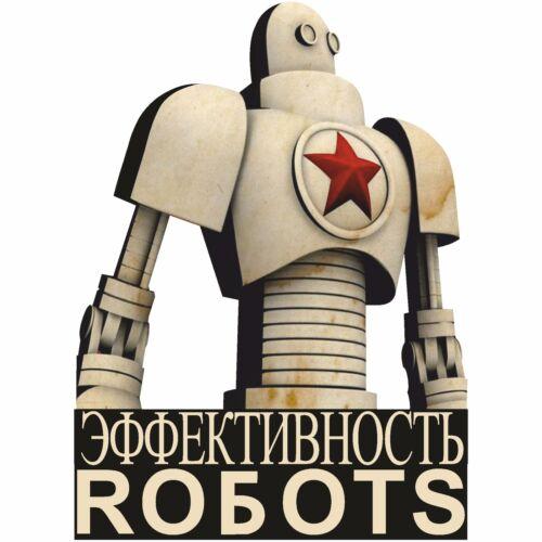 Boys T Shirt Retro Propaganda Robot CCCP Soviet USSR Russian Red Star