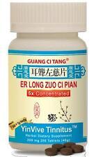 Guang Ci Tang, Er Long Zuo Ci Pian,  YinVive Hearing, 200 mg, 200 ct