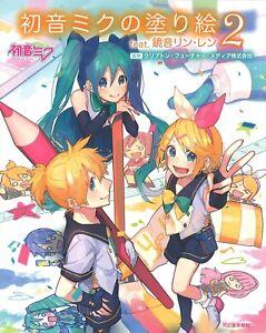 Detalles De Miku Hatsune Para Colorear 2 Libro Japonés Nurie Kagamine Rin Ren Kawaii Vocaloid Ver Título Original