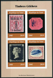 Chad-2019-MNH-Famous-Stamps-Guiana-1c-Magenta-Penny-Black-4v-IMPF-M-S-Stamps