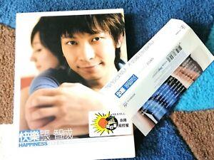 MusicCD4U-Autograph-CD-VCD-Z-Chen-Zhang-Zhi-Cheng-Happiness