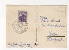 Saalbad Austria Postmark 1960 Bundesskimeisterschaften 439b