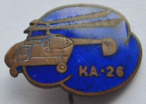 1960s USSR Russia KA-26 Helicopter Rare Hot Enamel Pin Badge