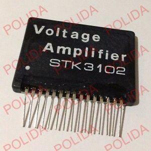 1PCS SANYO STK3062IV Audio Power AMP IC MODULE SIP-15