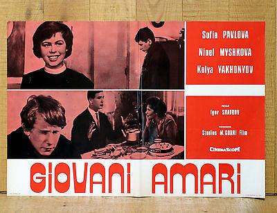GIOVANI AMARI fotobusta poster affiche Muzhskoj raazgovor Yakhontov CH50