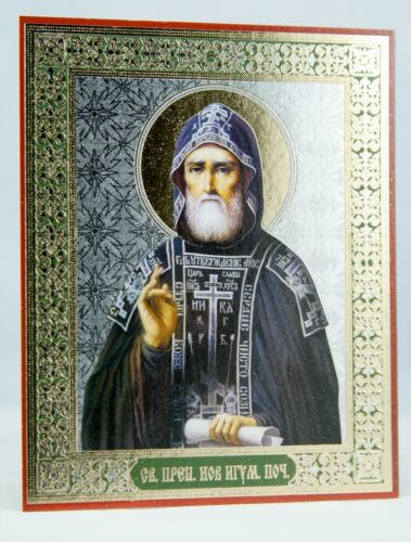 Reverend Job Hegumen Pochaevsky Icon Иов Игумен Почаевский Икона The Monk Icon