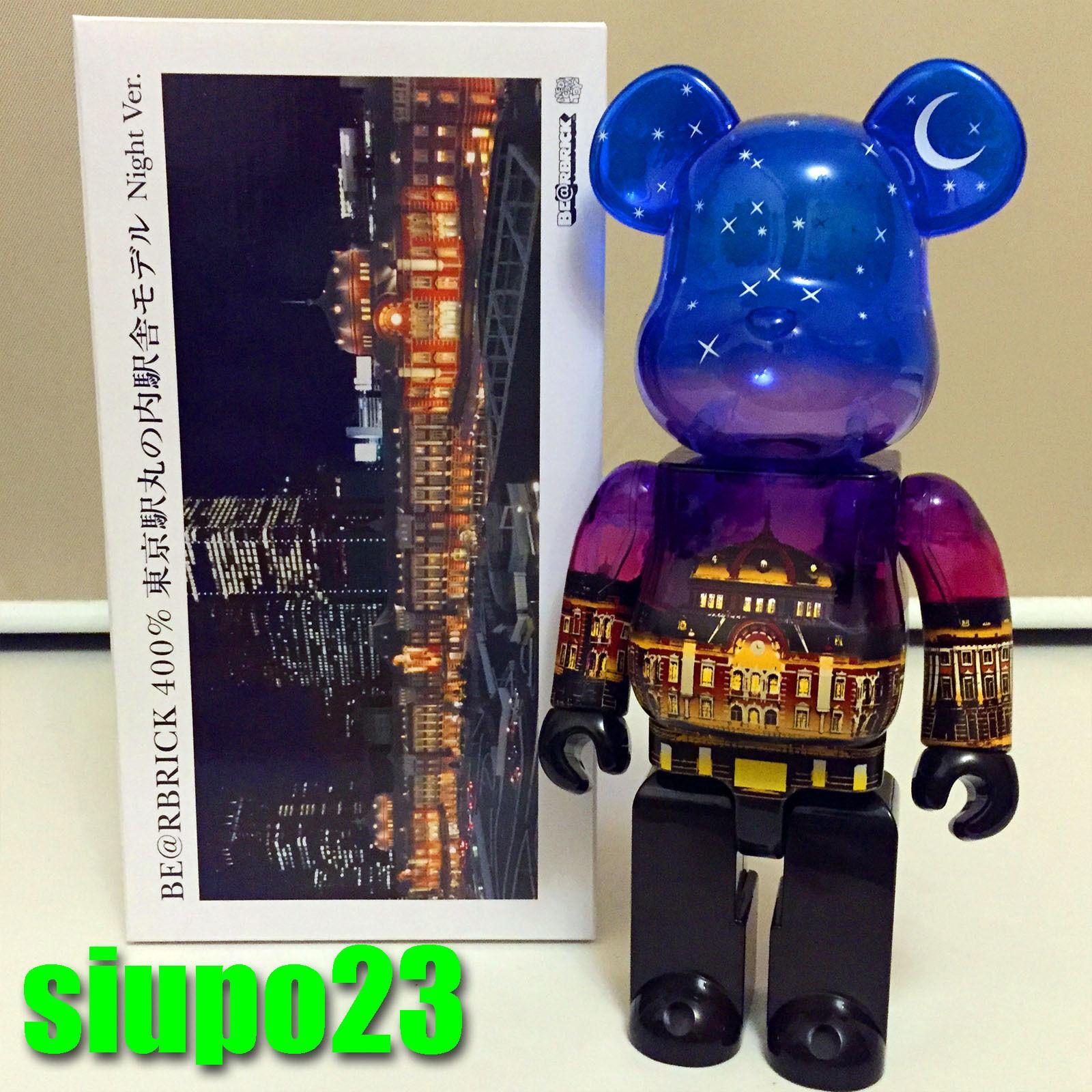 Medicom 400% Bearbrick  Tokyo Station 100th anniversary Be@rbrick Night Version