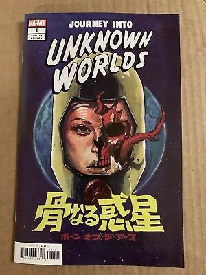 NM Marvel Comics 1st Print Journey into Unknown Worlds #1 2019
