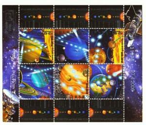 ISRAEL STAMPS 2006 THE SOLAR SYSTEM SOUVENIR SHEETS ASTRONOMY