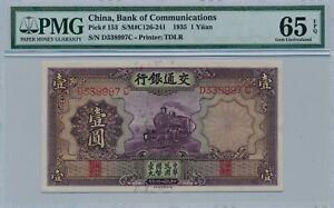 PM0026 China 1935 bank of communications 1 Yuan Pick #153 PMG 65EPQ