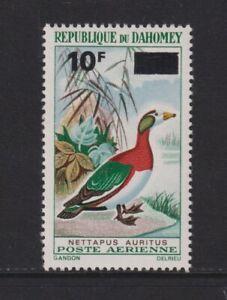Dahomey - 1966, 10f on 50f African Pygmy Goose, Bird stamp - MNH - SG 250