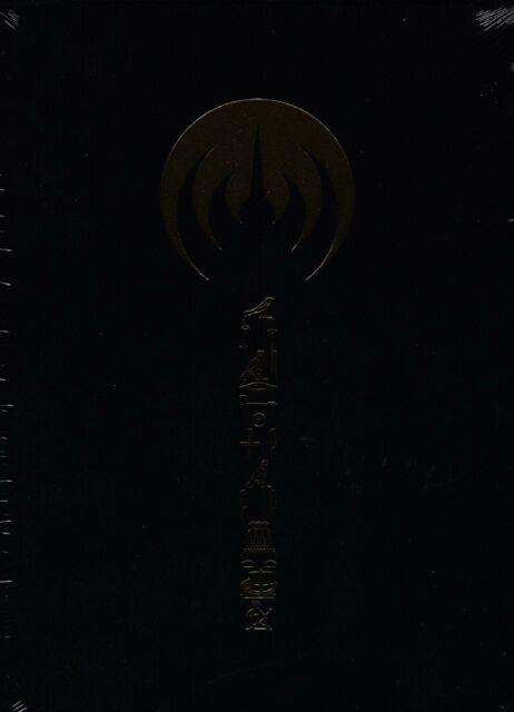 Magma-emehntehtt-re Trilogy (2 DVD) (nuevo)