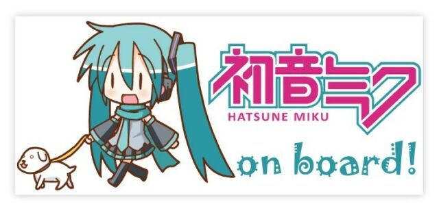 Hatsune Miku Vocaloid Anime Reusable Static Window Cling Car Decal 001