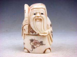 Bone Detailed Hand Carved Japan Netsuke Sculpture Immortal Holding Fan #06301804