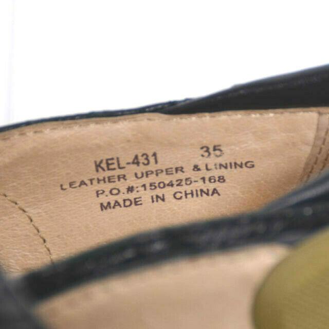 Alegria by PG Lite Black Embossed Paisley Kelli KEL431 Clogs Size 35