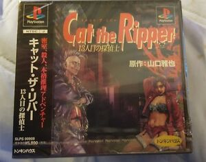 Ps1-JAPAN-Cat-The-Ripper-BLACKLABEL-Brand-NEW-Playstation1-Game-SOME-CASE-CRACKS