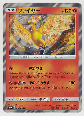 POKEMON JAPANESE MOLTRES 018//095 R sm9 HOLO Comme neuf