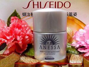 SALE-Shiseido-ANESSA-Essence-UV-Sunscreen-Aqua-Booster-12ML-Travel-Care-NEW