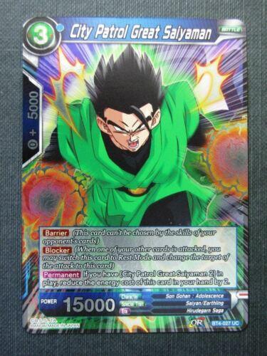 City Patrol Great Saiyaman Dragon Ball Super Cards # 4A55 Foil