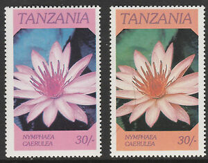 Tanzania (35) 1986 Flowers 30s YELLOW OMITTED plus normal both mnh SG 477var