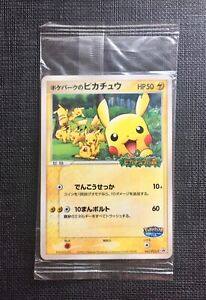 Pokemon-Pokepark-039-s-Pikachu-Grand-Opening-Promo-Japanese-043-PCG-P-Sealed