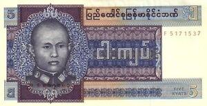 Birmania-1973-5-Kyat-UNC-CF1182
