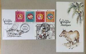 马来西亚金牛年邮票首日封 Malaysia 2021 CNY Chinese New Year Ox Oxsome Cow Stamp FDC round A