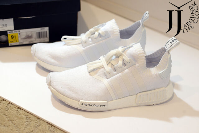592269538 New Adidas NMD R1 PK Japan Triple White Nomad Primeknit BZ0221 SIZE 9.5  LIMITED