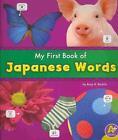 My First Book of Japanese Words von Katy R. Kudela (2011, Taschenbuch)