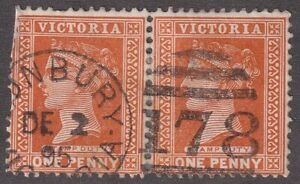 VIC-barred-numeral-178-2-of-SUNBURY-rated-1R